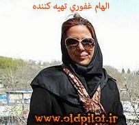 تهیه کننده زن سریال پایتخت کیست؟ + عکس